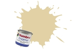 HUMBROL NO.71 SATIN OAK ENAMEL PAINT 14ml