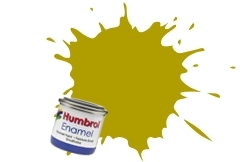 HUMBROL NO.81 MATT PALE YELLOW ENAMEL PAINT 14ml
